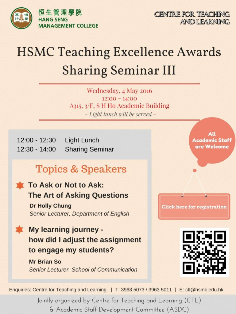 HSMC Teaching Excellence Awards Sharing Seminar III
