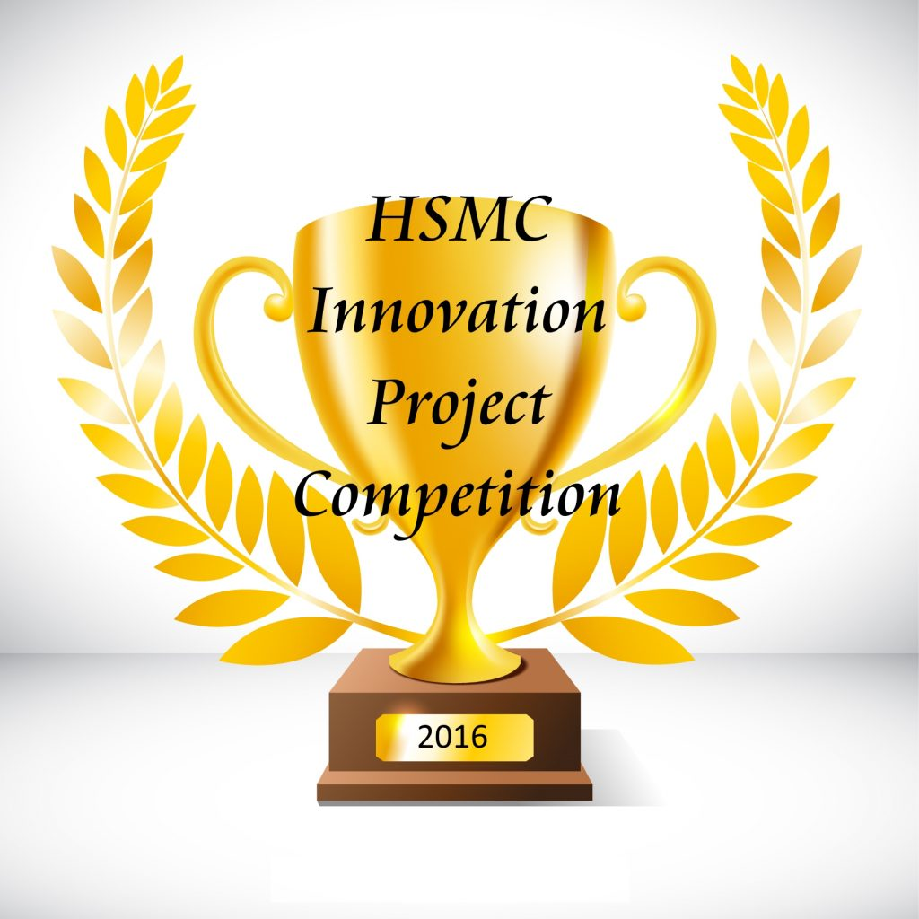 HSMC Innovation Project Competition Awards Presentation Ceremony