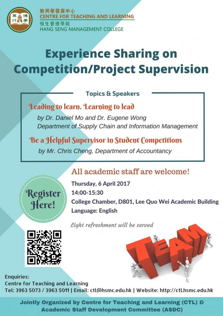 Experience Sharing on Competition/Project Supervision