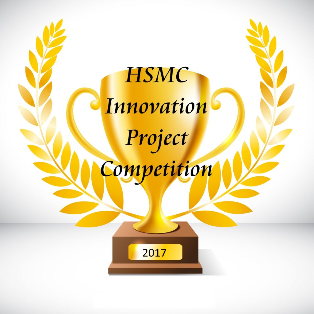 HSMC Innovation Project Competition 2017 – Awards Presentation Ceremony