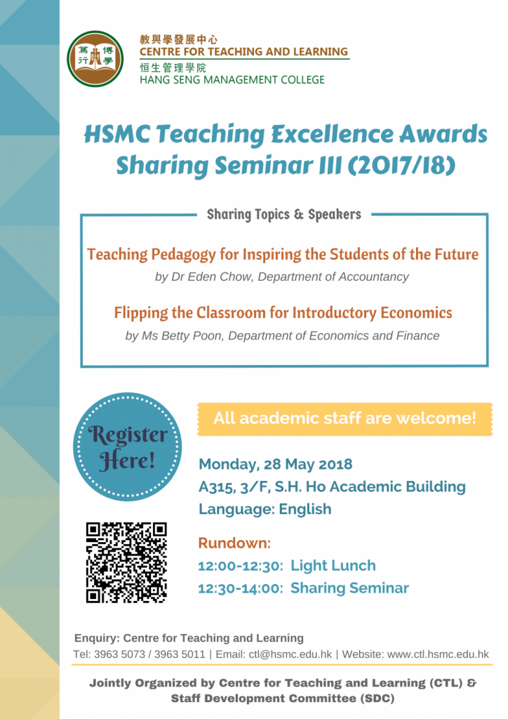 HSMC Teaching Excellence Awards Sharing Seminar III (2017/18)
