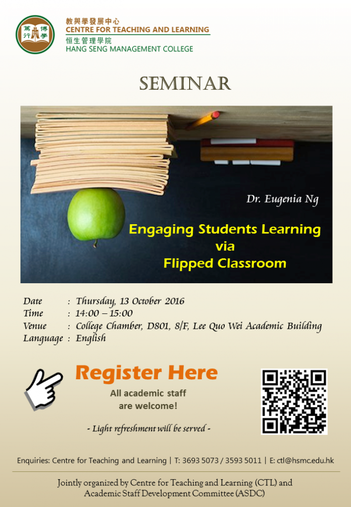 Engaging Students Learning via Flipped Classroom