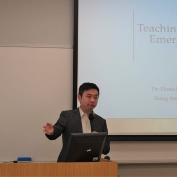 """Seminar on """"Teaching and Learning with Emerging Technologies"""""""
