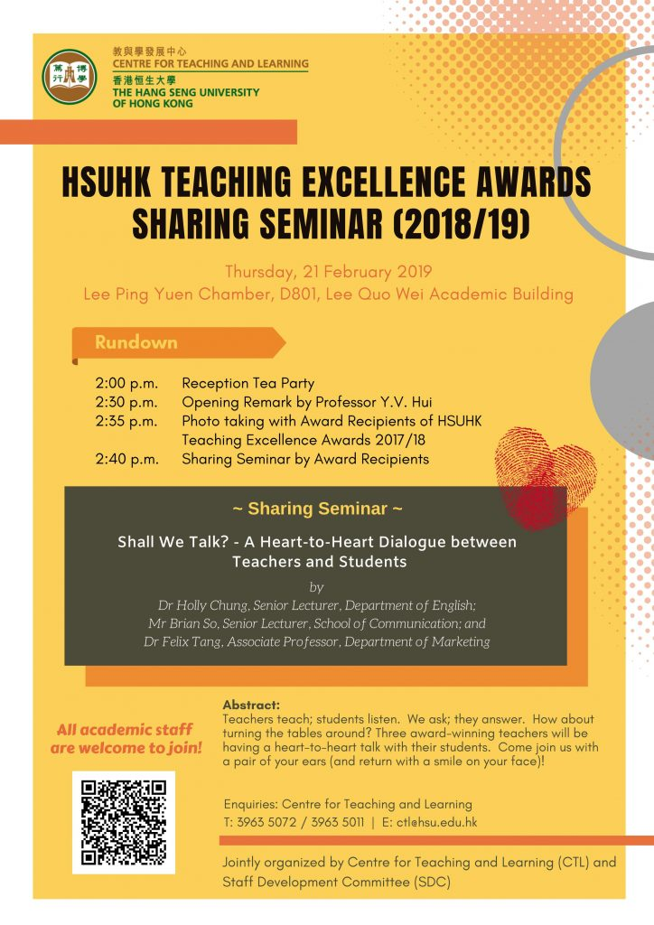 HSUHK Teaching Excellence Awards Sharing Seminar (2018/19)