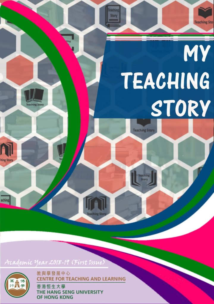 My Teaching Story First Issue
