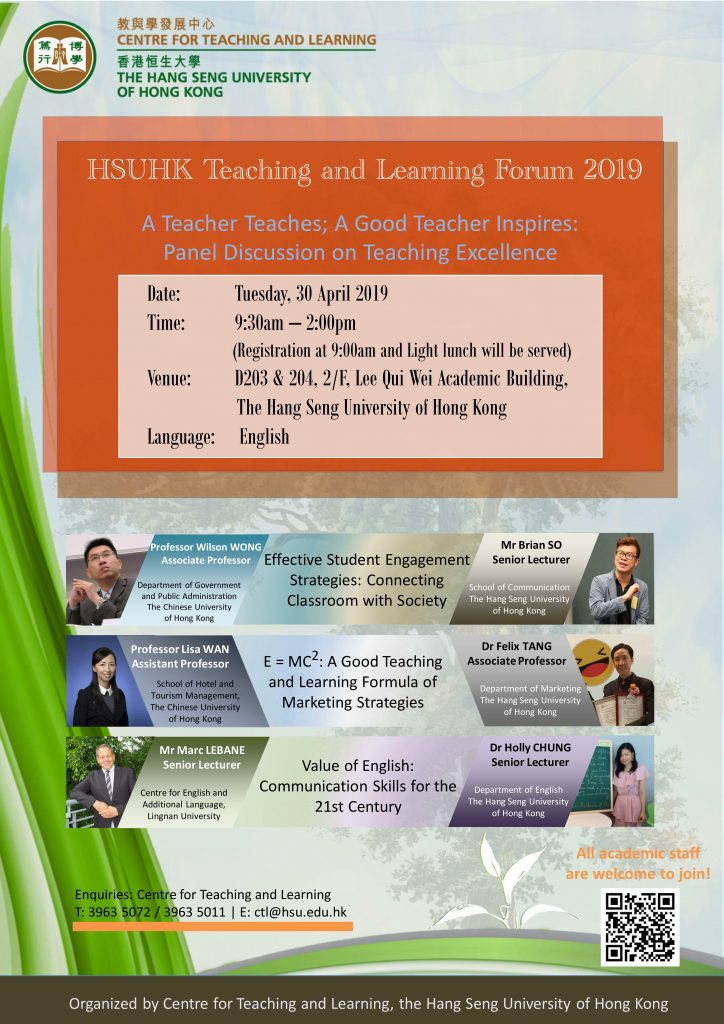 Teaching and Learning Forum 2019