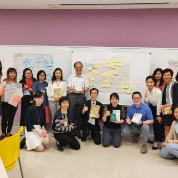 """教學設計師 – 以設計思考提升教學成效"" 工作坊 Design Thinking Workshop: ""Be An Instructional Designer –  Use Design Thinking to Improve Teaching Effectiveness"""