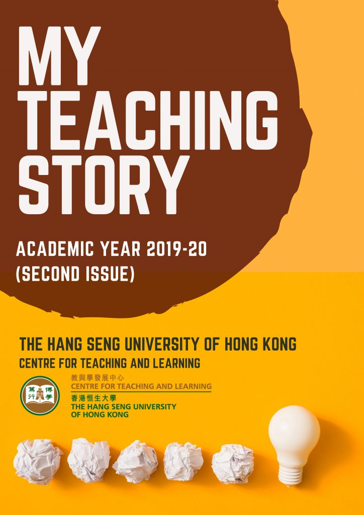 My Teaching Story Second Issue