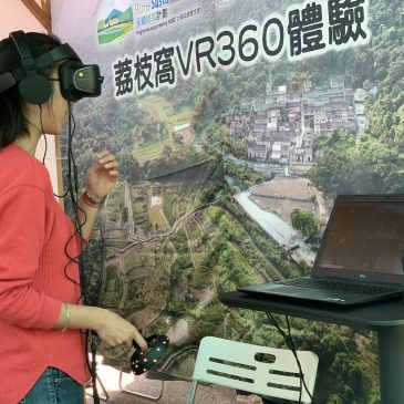 FARMFEST 2020 – VR360 EXPERIENCE ON LAI CHI WO