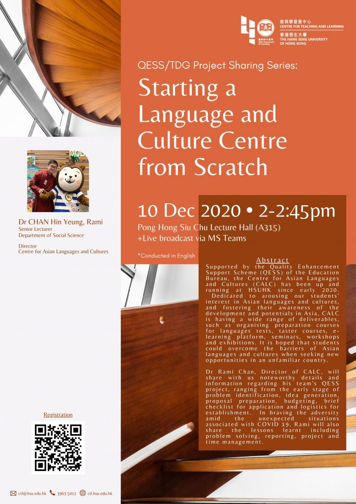 QESS/TDG Sharing Series: Starting a Language and Culture Centre from Scratch