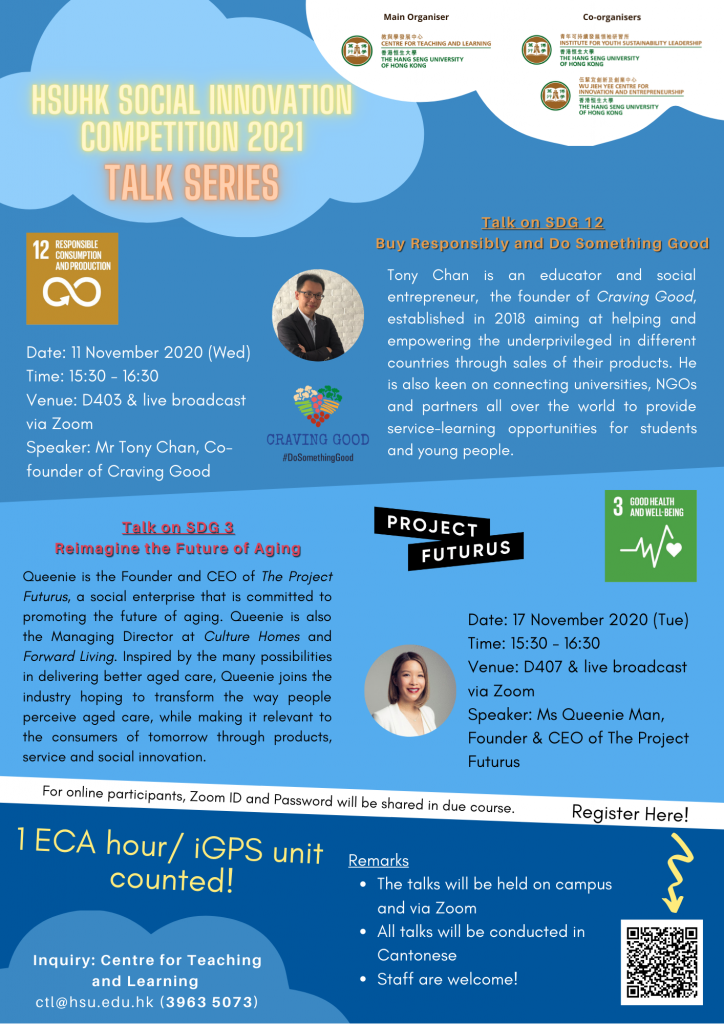 Talk Series for Social Innovation Competition 2021