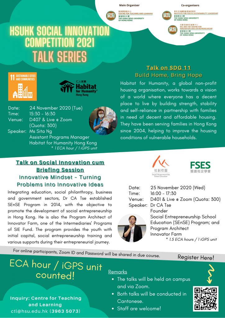 Talk 3 on DSG 11 and Talk 4 on social innovation