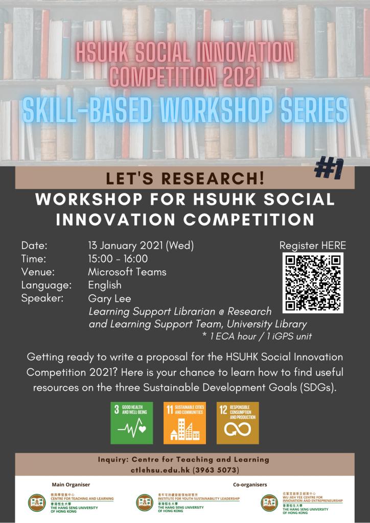 Workshop for HSUHK Social Innovation Competition