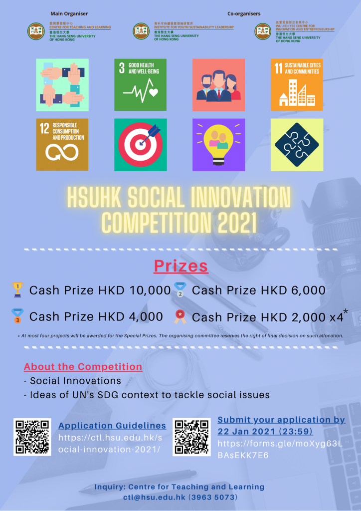 HSUHK Social Innovation Competition 2021 Poster