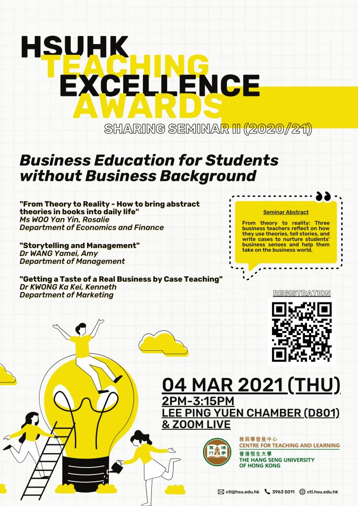 HSUHK Teaching Excellence Awards Sharing Seminar II (2020/21)