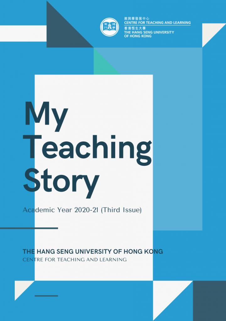 My Teaching Story Third Issue