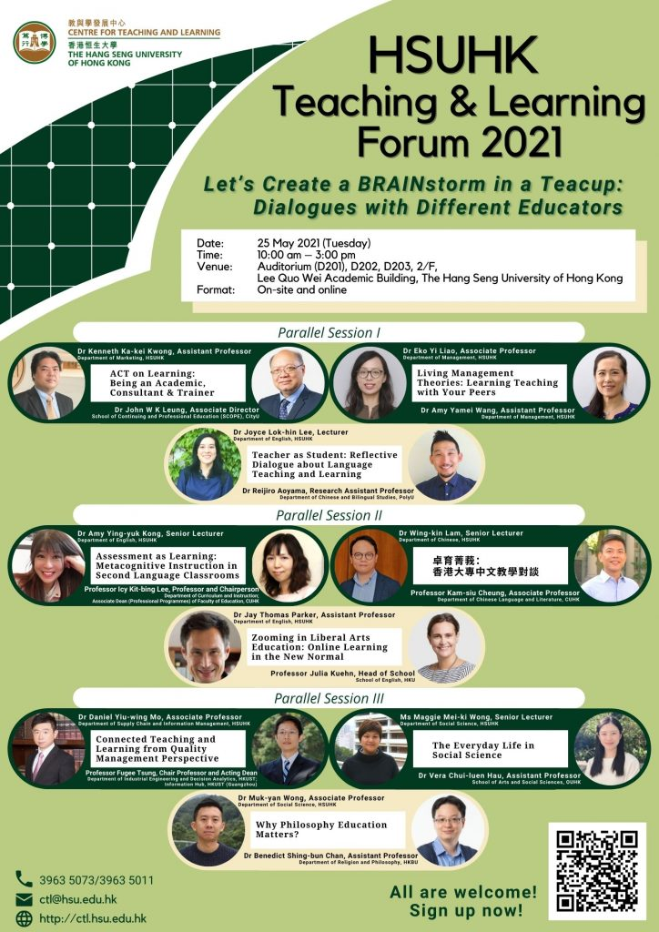 HSUHK Teaching and Learning Forum 2021 Poster