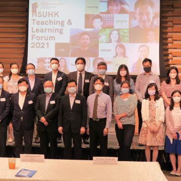 HSUHK Teaching and Learning Forum 2021