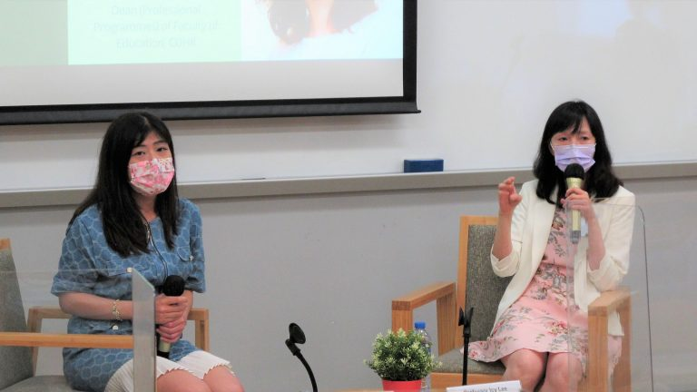 Professor Icy Lee and Dr Amy Kong at HSUHK Teaching and Learning Forum 2021