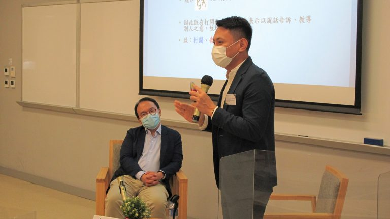 Professor Kam-siu Cheung and Dr Wing-kin Lam at HSUHK Teaching and Learning Forum 2021