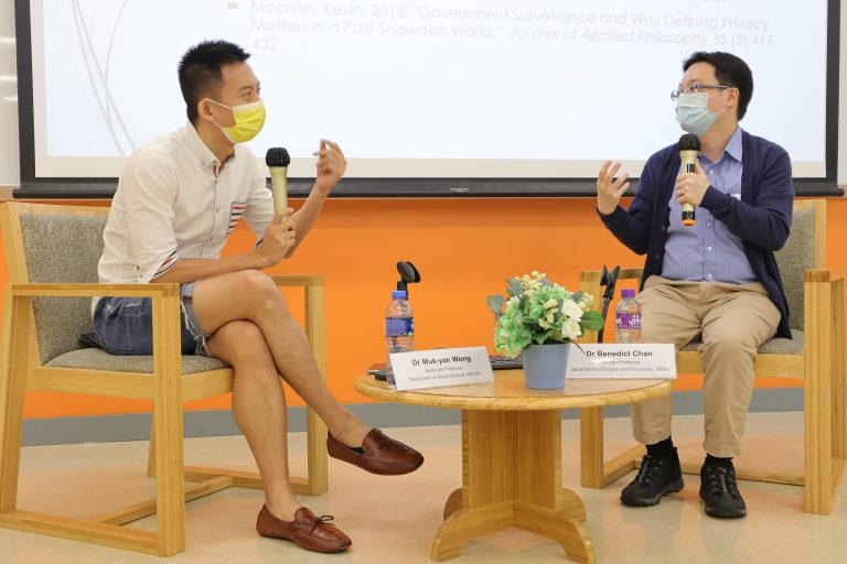 Dr Benedict Chan and Dr Muk-yan Wong at HSUHK Teaching and Learning Forum 2021
