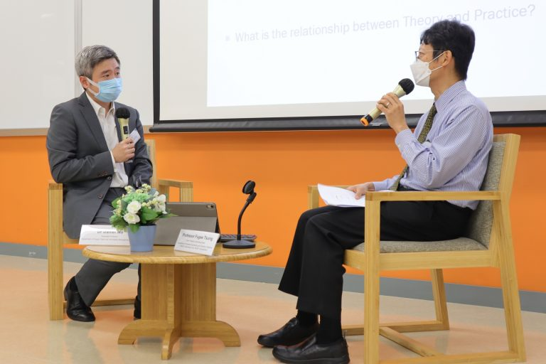 Professor Fugee Tsung and Dr Daniel Mo at HSUHK Teaching and Learning Forum 2021