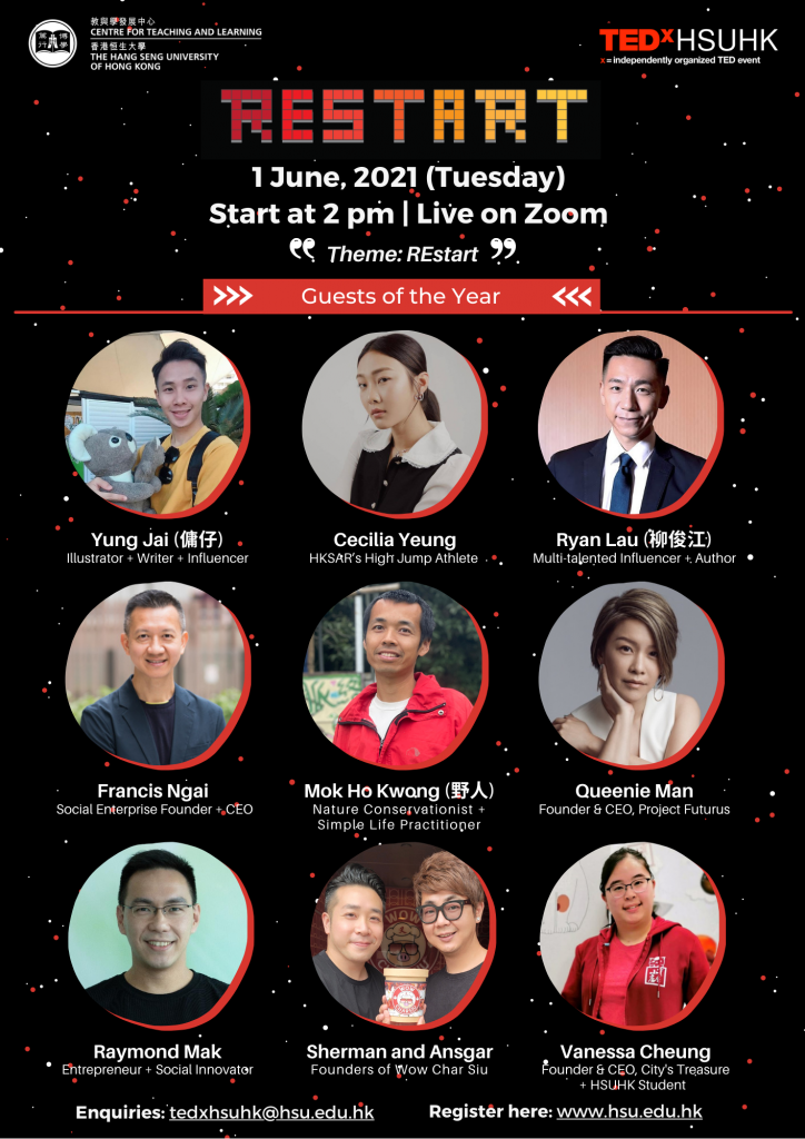 TEDxHSUHK 2021-Poster